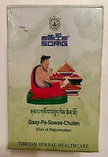 SORIG Gaay-Pa-Sowae-Chulen Tibetan Herbal Elixir of Rejuvenation