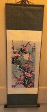 Chinese Small Hanging Scroll