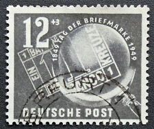 Timbre d'ALLEMAGNE stamp GERMANY - Yvert et Tellier service n°60 obl (cyn4)