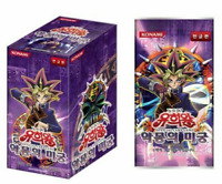 "[YUGIOH] CARDS ""Labyrinth of Nightmare"" BOOSTER BOX"