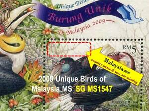"""""""ERROR"""" 2009 Unique Birds of Malaysia MS SG MS1547 *** MISSING COUNTRY NAME ***"""