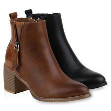 Damen Klassische Stiefeletten Gefütterte Boots Kroko-Optik 831461 Schuhe