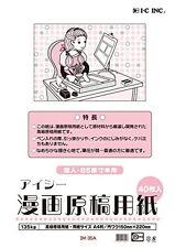 IC Manga Paper A4 135KG IM-35A Manuscript Paper