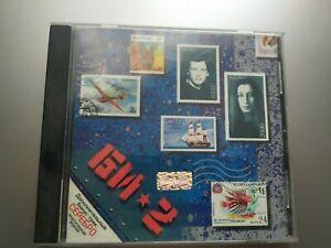 BI 2 ,БИ 2,Splin,Alisa,Kino,DDT,Russische,Russian Music CD