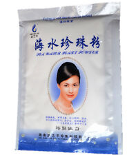 *NEW* Pure Sea water Pearl Powder Remove Freckle & Whitening Skin Care 200g