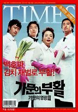 "KOREAN MOVIE FILM""MARRYING THE MAFIA 1 & 2"" SPECIAL EDITION 4 DVD REGION 3"