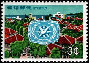Ryukyu Islands - 1967 - 3 Cents International Tourist Year Issue # 162 Mint F-VF