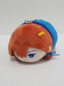 "King of Prism Tsum Yukinojo Tachibana Beanie Bandai Plush 3.5""  Toy Doll Japan"
