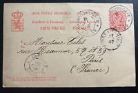 1897 Luxembourg Postal Stationery Postcard Cover to Paris France