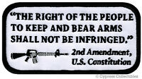 2nd AMENDMENT PATCH US CONSTITUTION GUN embroidered iron-on GUN RIGHTS - WHITE