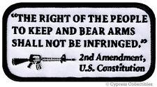 2nd AMENDMENT PATCH US CONSTITUTION GUN embroidered iron-on GUN RIGHTS - WHITE