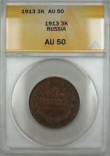1913 Russia 3K Kopecks Coin ANACS AU-50