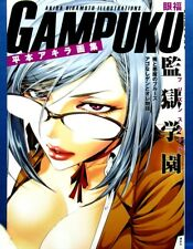 Akira Hiramoto Illustrations - Gampuku Prison School Anime Book New! Japan