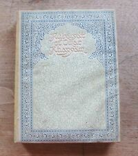 Rubaiyat of Omar Khayyam - 1st 1909 Fitzgerald - James illustrated - VG+ gilded