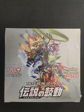 "Pokemon Sword Shield Card Booster Box S3a ""LEGENDARY BEAT""  heartbeat ITA Stock"