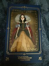 """Grand Opening Shanghai Disneyland Snow White Limited Edition Doll LE1200 17"""" USA"""