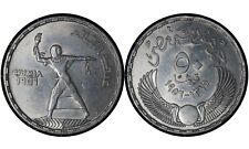 50 Qirsh 1956 Egypt