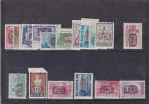 GREECE 1946 CHAINS SURCHARGES FULL SHEET MNH
