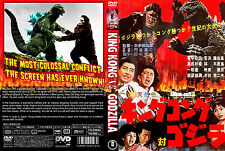 KING KONG VS GODZILLA (1962) Japanese version / English subtitles DVD