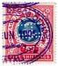 (I.B) Natal Revenue : Duty Stamp 5/-
