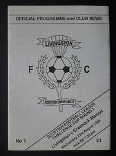 More details for  first home match livingston v greenock morton 1995 - 96 league cup r1 (23.8.95)