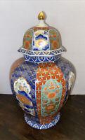 """Vintage Otagiri Merc Co Porcelain Ginger Jar Urn Floral 12"""""""
