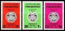 Syrien Syria 1964 ** Mi.884/86 Arabische Postunion Arab postal union