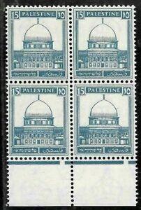 ISRAEL PALESTINE HOLYLAND Stamp Block PICTORIALS 15m + TABS MNH (Very Nice)