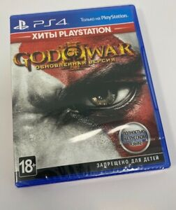 God Of War 3 Sony PlayStation PS4 Brand New