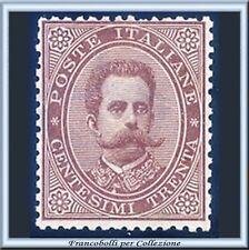 1879 Italia Regno Umberto c. 30 bruno n. 41 Centrato **