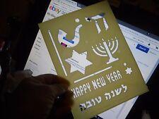 Hebrew Theme Stencil Shofar Chai Star Menorah On 1 Durable Plastic Stencil