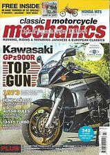 CB1100 MT5 DT175MX K75 BMW K100 Cobra Suzuki T500 Titan CB1100F Kawasaki GPz900R
