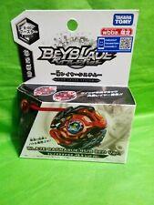 Beyblade Burst  Wbba limited B - 00 Booster  Blaze Ragnaruk. 4S. B Red Ver. new