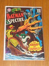 BRAVE AND THE BOLD #75 VG+ (4.5) DC COMICS BATMAN JANUARY 1967