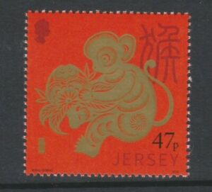 Jersey - 2016, Year Of The Affe Briefmarke - MNH - Sg 2025