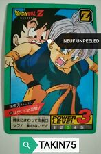 CARTE DRAGON BALL Z SUPER BATTLE POWER LEVEL 405 PRISM UNPEELED JAPAN DBZ CARD 1