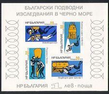 Bulgaria 1973 Black Sea/Diving/Submarine/Science/Environment impf m/s (n32078)