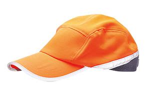 Hi-Vis Baseball Cap - HB10