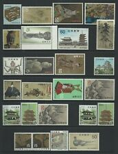 Japan Stamp 1960s a page of 8 set of National Treasures stamps, MNH