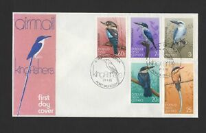 PAPUA NEW GUINEA 1981, FDC, Air mail, Illustrated cover, Birds