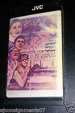 شريط فيديو فيلم غرام في اسطنبول, دريد لحام PAL Arabic Lebanese VHS Tape Film