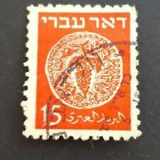 ISRAEL 2 1948  MI NR. 4A