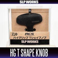 DAIWA genuine RCS High-Grip T-Shaped Handle Knob