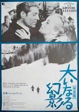 La GRANDE ILLUSION Japanese B2 movie poster R86 JEAN GABIN JEAN RENOIR DALIO NM