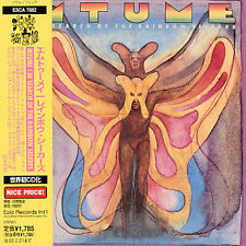 Mtume In Search of the Rainbow CD