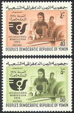Yemen 1975 IWY/Women's Year/Factory/Workers/Commerce/Business 2v set (n41126)