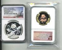 2017 China Panda Singapore Show Medals Silver & Tri-metal 2 coin set NGC 69 UCAM