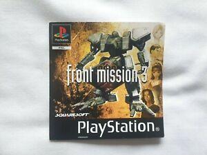 Case Artwork (Front Insert) - For PS1 game FRONT MISSION 3