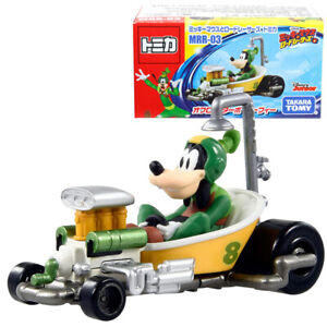 Tomica Disney Junior Mickey and The Roadster Racers MRR-03 Goofy's Turbo Car