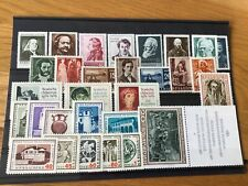 Bulgaria mint never hinged stamps   Ref 55864